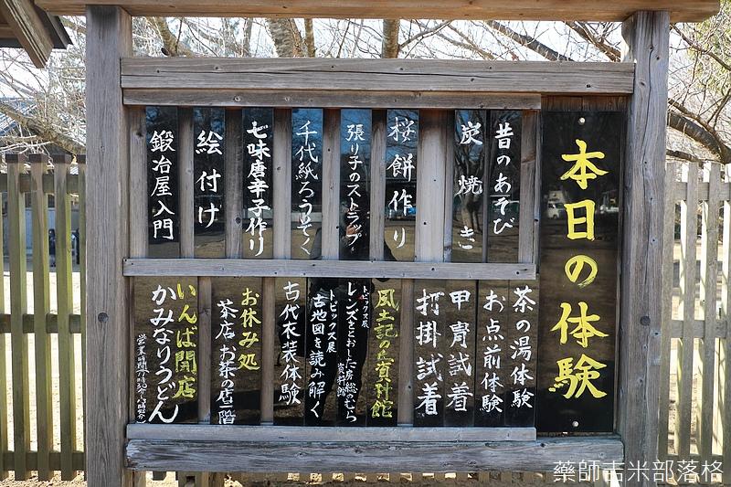 Kanto_180127_297.jpg
