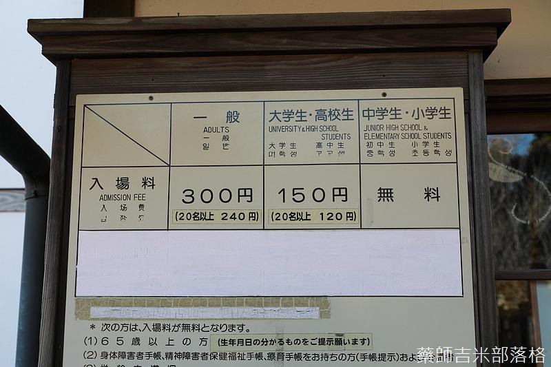 Kanto_180127_299.jpg