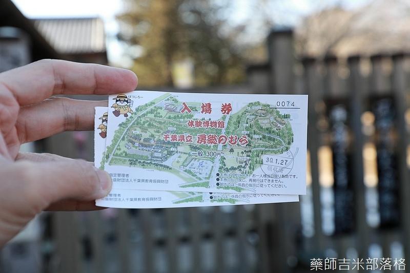Kanto_180127_300.jpg
