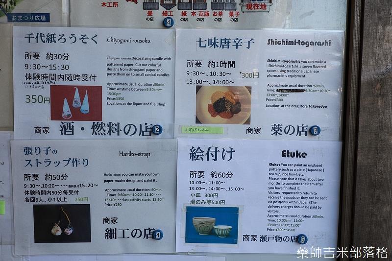 Kanto_180127_301.jpg
