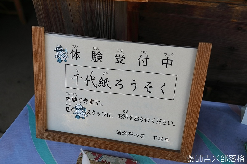 Kanto_180127_330.jpg