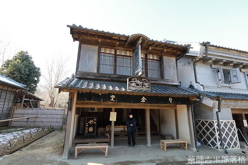 Kanto_180127_337.jpg