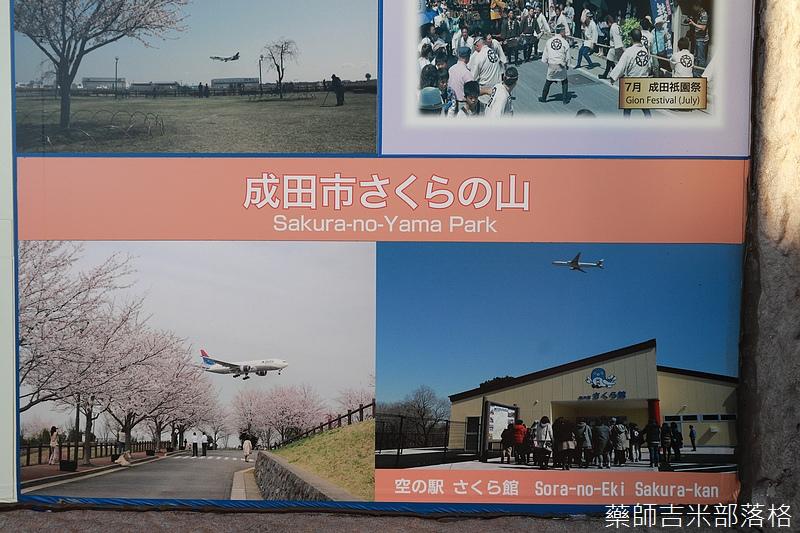 Kanto_180127_566.jpg