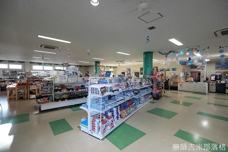 Kanto_180127_621.jpg