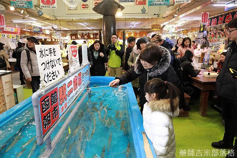 Hokkaido_1802_0834.jpg