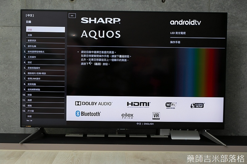 SHARP_AQUOS_226.jpg