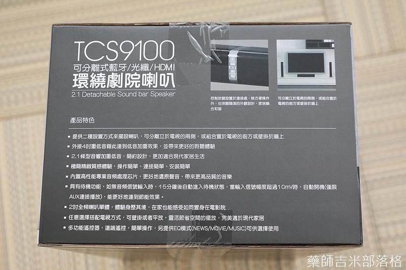 TCstar_9100_007.jpg