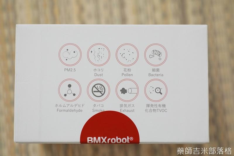 BMXrobot_Genki_005.jpg
