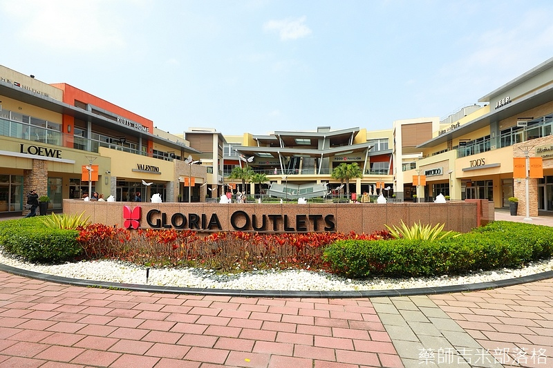 Gloria_outlets_021.jpg