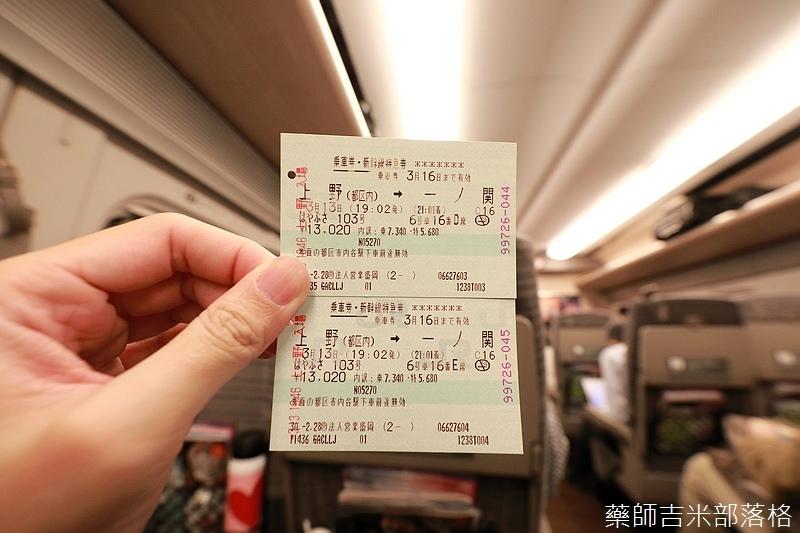 iwate_180313_011.jpg