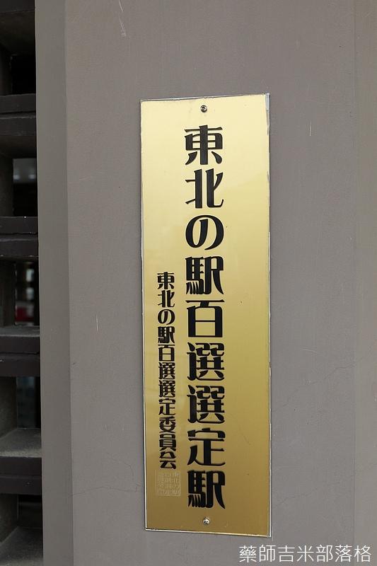 iwate_180314_005.jpg