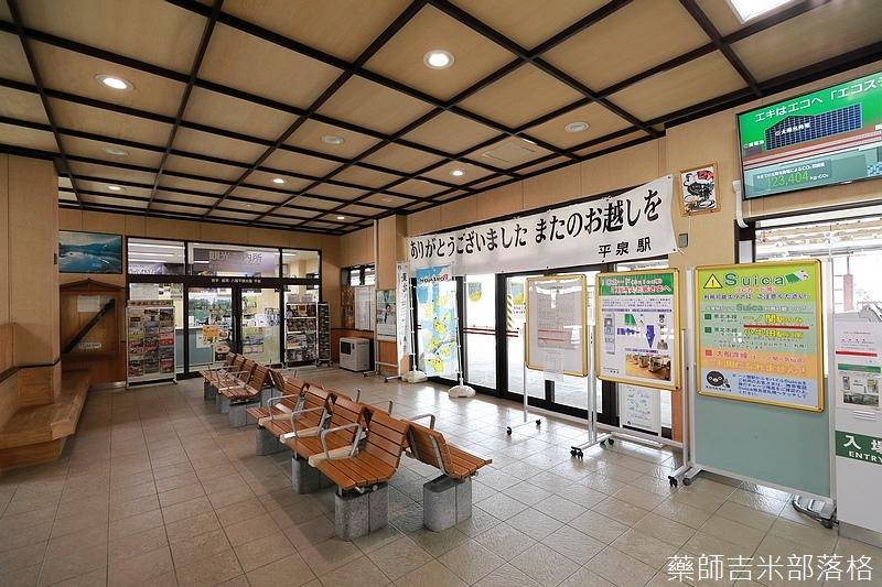 iwate_180314_007.jpg