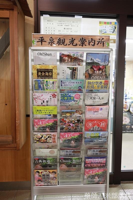 iwate_180314_009.jpg