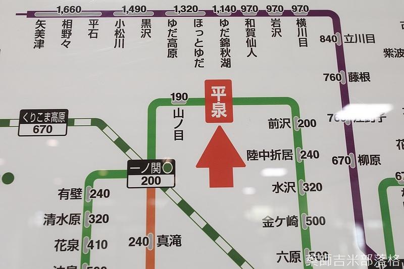 iwate_180314_012.jpg