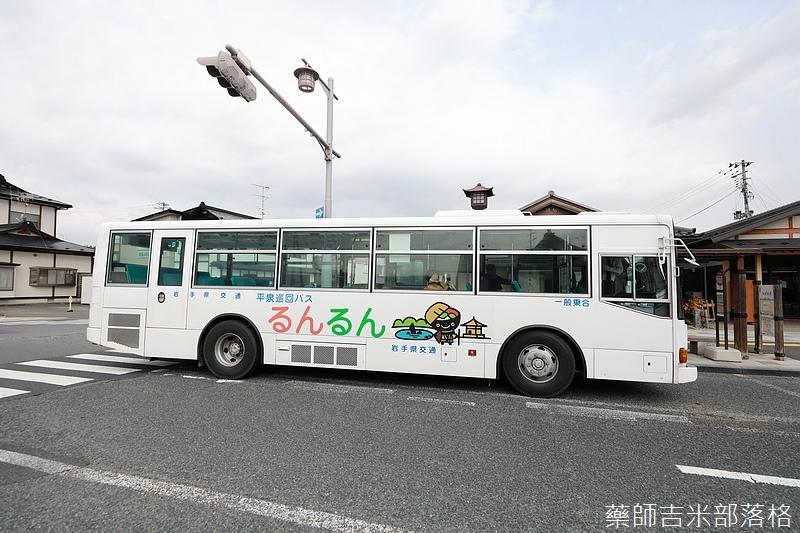 iwate_180314_015.jpg