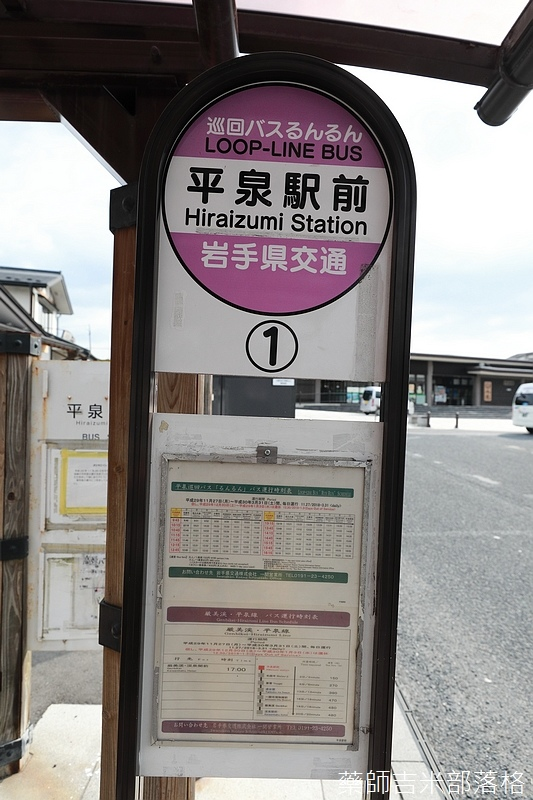 iwate_180314_019.jpg