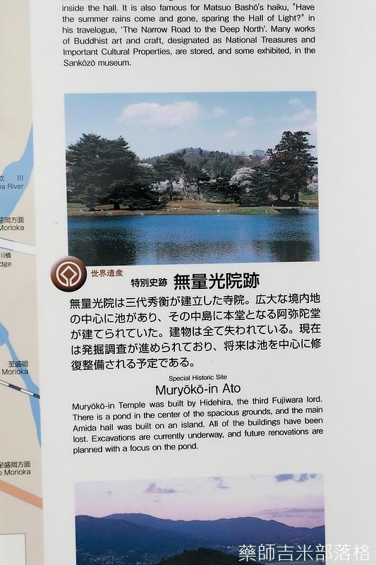iwate_180314_037.jpg