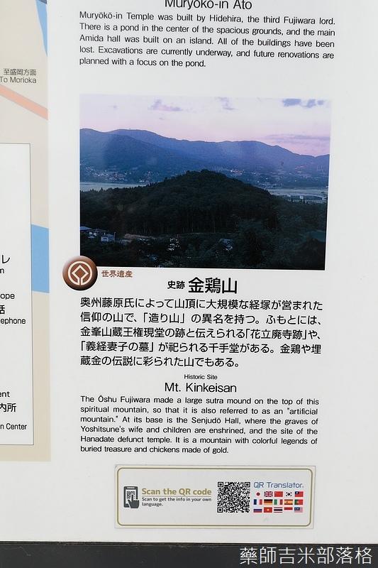 iwate_180314_038.jpg