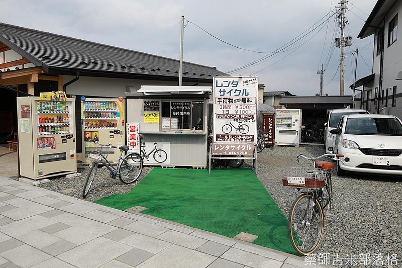 iwate_180314_040.jpg