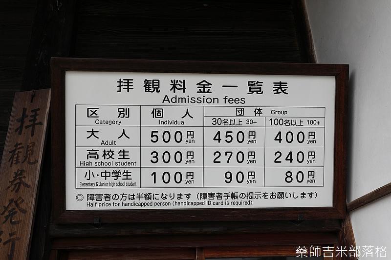 iwate_180314_051.jpg