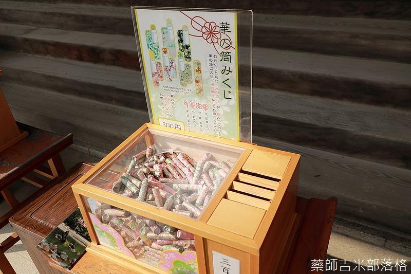 iwate_180314_139.jpg