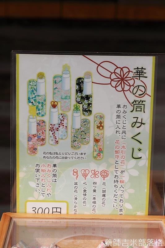 iwate_180314_141.jpg