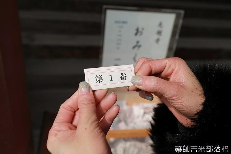 iwate_180314_157.jpg