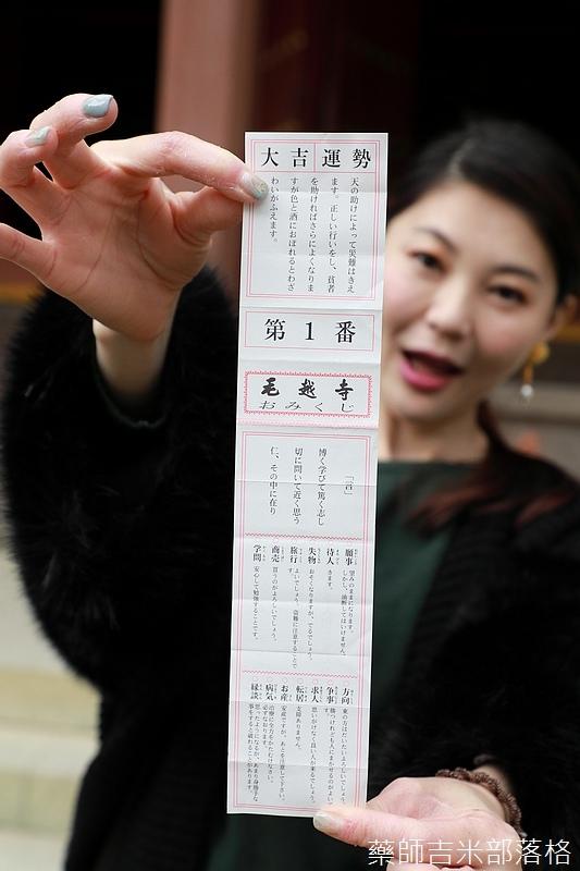 iwate_180314_166.jpg