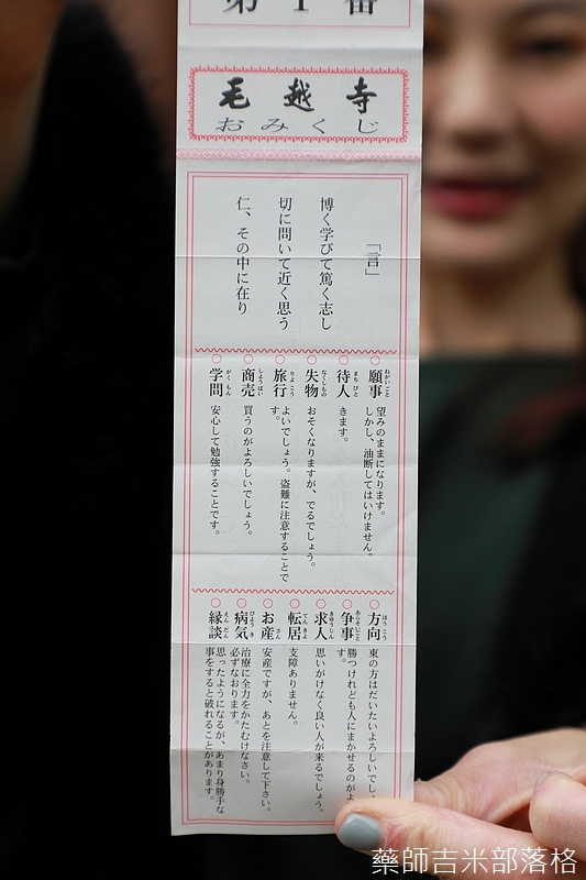iwate_180314_169.jpg