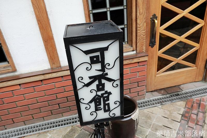 iwate_180316_111.jpg