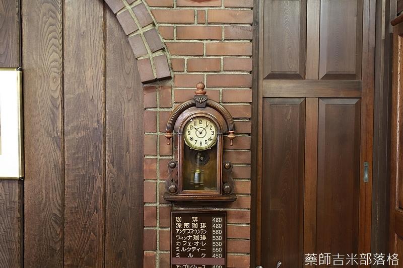 iwate_180316_136.jpg