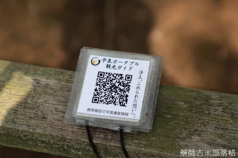 iwate_180314_315.jpg