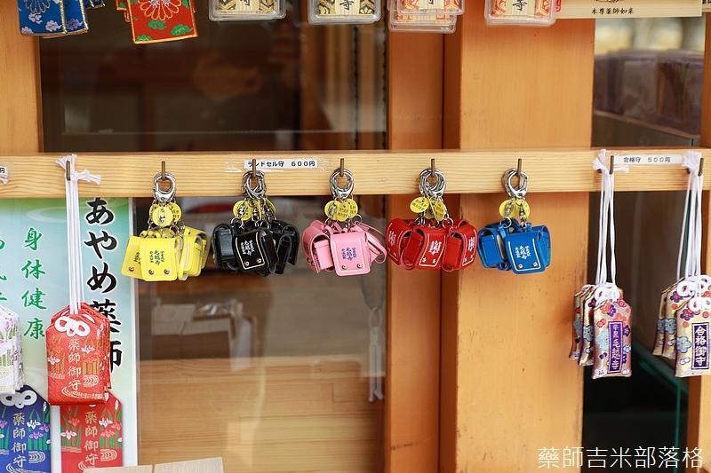 iwate_180314_316.jpg