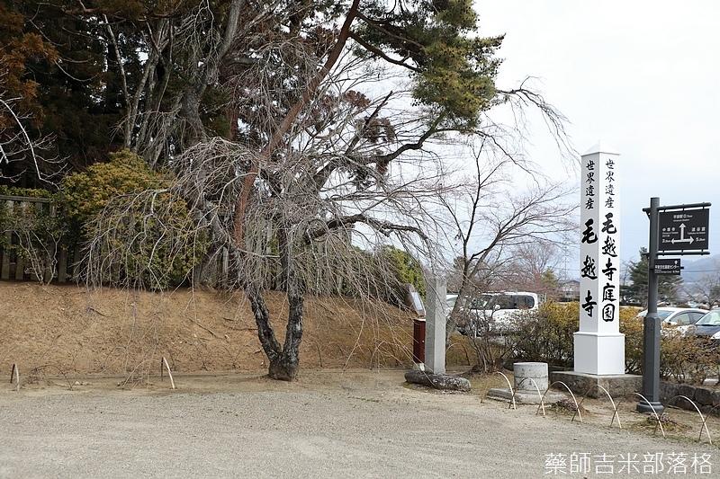 iwate_180314_318.jpg