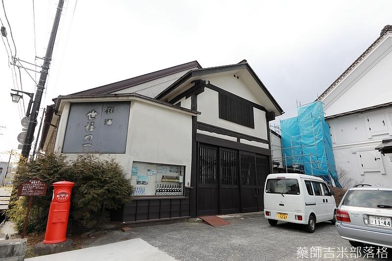 iwate_180314_358.jpg