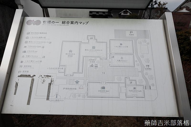 iwate_180314_363.jpg