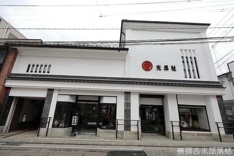 iwate_180316_232.jpg