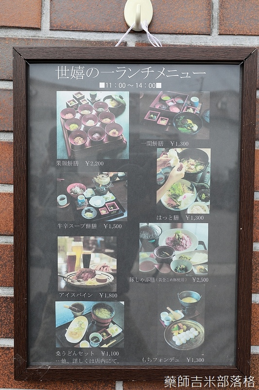 iwate_180314_383.jpg