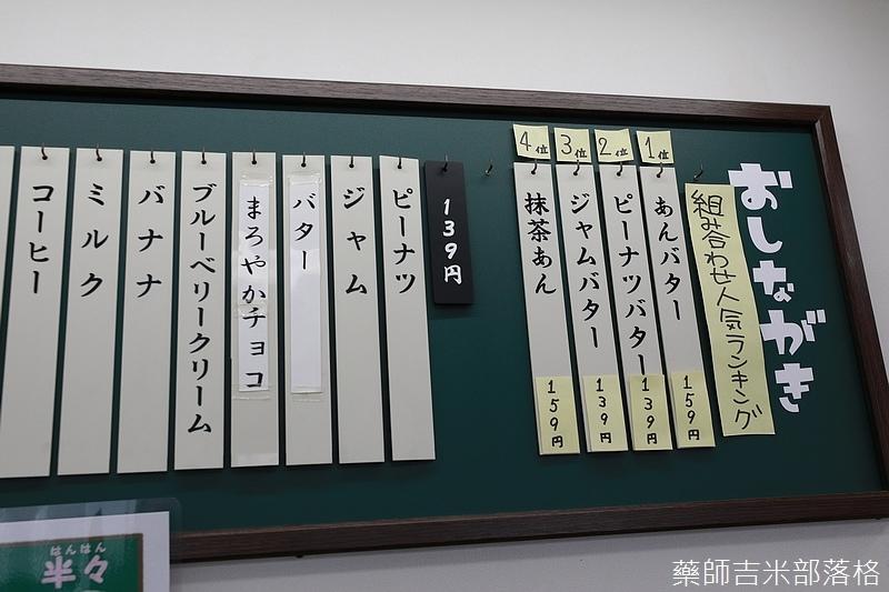 iwate_180316_248.jpg