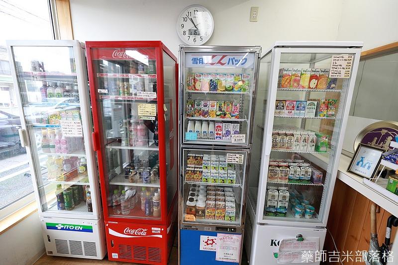 iwate_180316_251.jpg