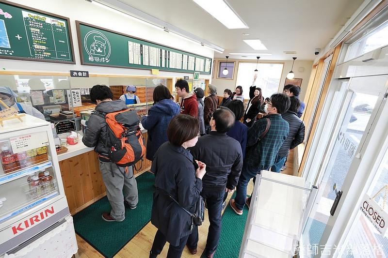 iwate_180316_258.jpg