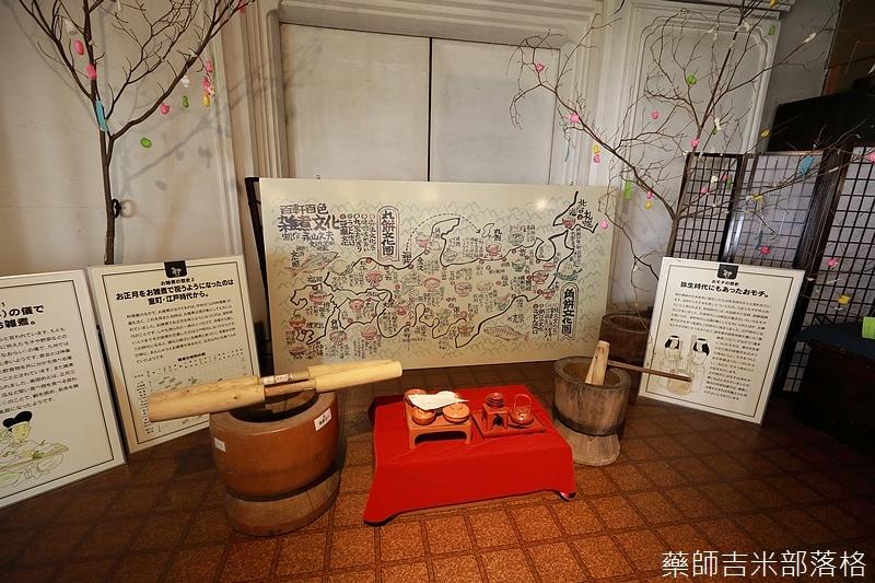 iwate_180314_425.jpg