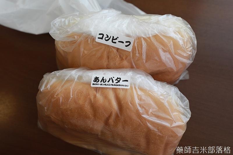 iwate_180316_269.jpg