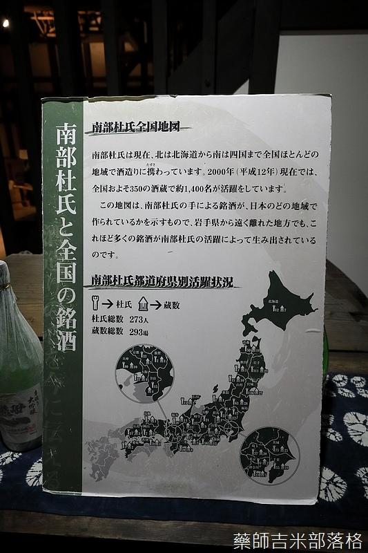 iwate_180314_435.jpg