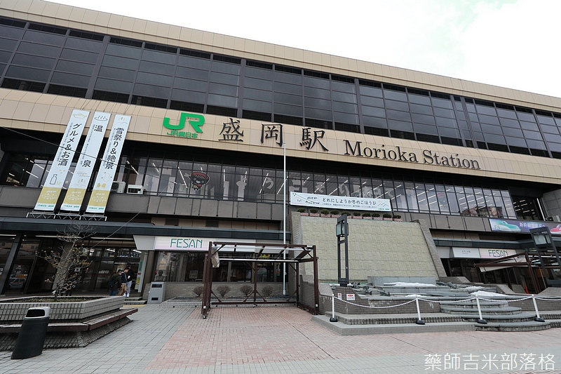 iwate_180316_277.jpg