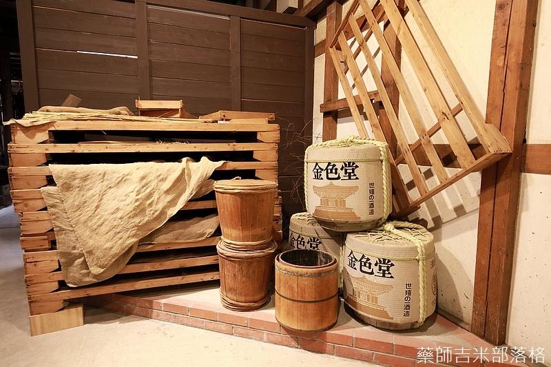 iwate_180314_446.jpg