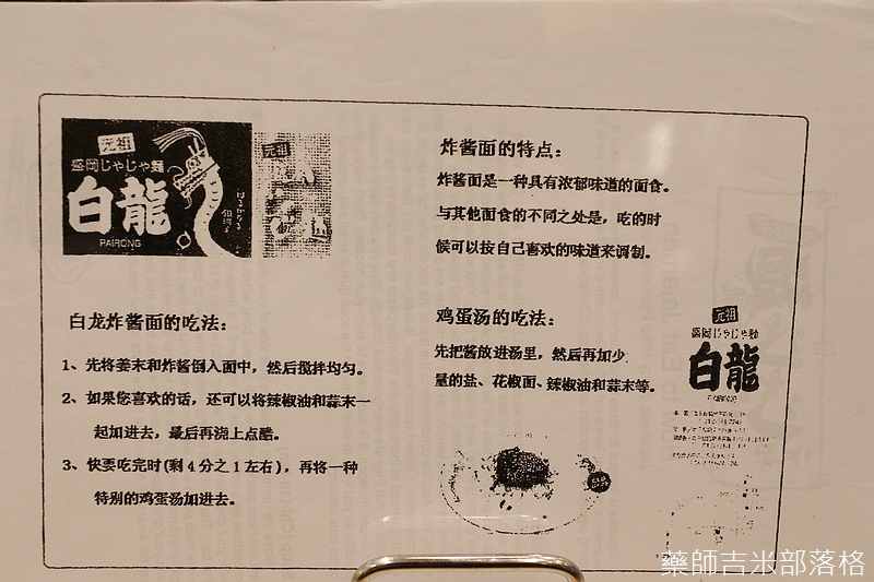 iwate_180316_286.jpg