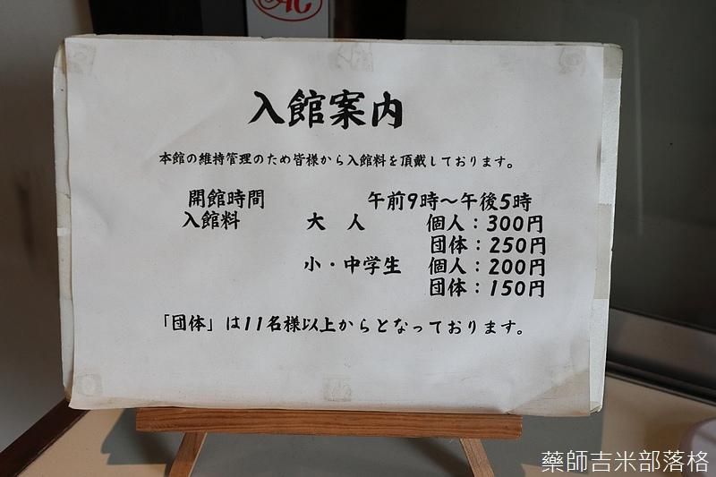 iwate_180314_475.jpg
