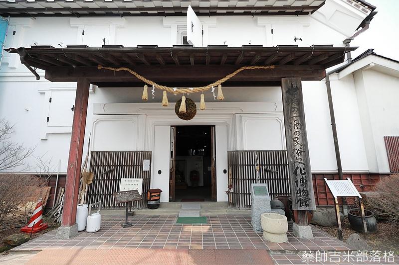iwate_180314_478.jpg