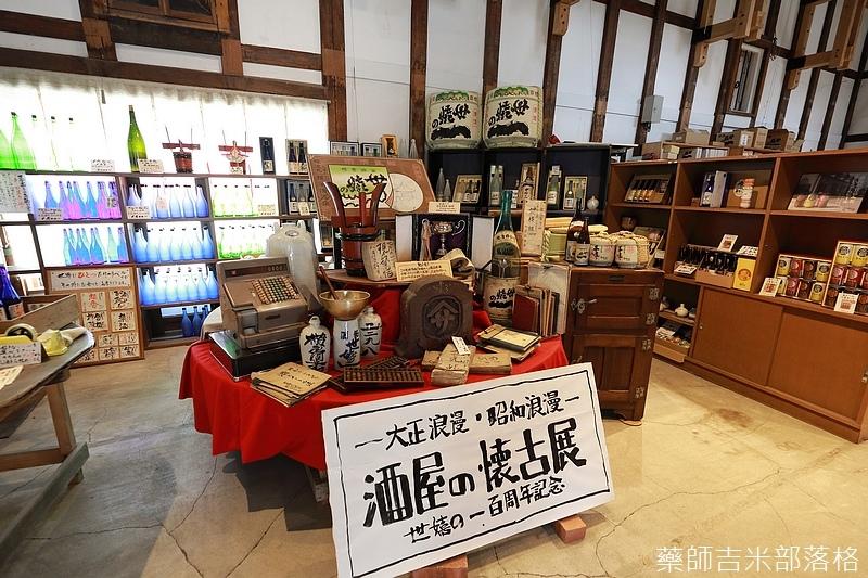 iwate_180314_495.jpg